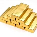 Золотой актив для инвестиций.